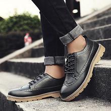 潮型出街# 卡洛滨克 户外休闲低帮皮鞋  69元包邮(99-30券)