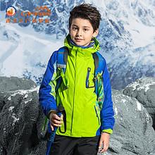 舒适保暖# 小骆驼 儿童三合一可拆卸加绒冲锋衣  229元包邮(379-150券)