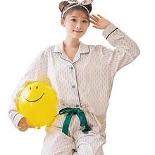 潮流新款# 女士春秋季甜美清新碎花家居服 49元包邮(79-30券)