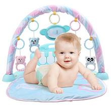 高清音质# 怀乐 婴儿脚踏钢琴音乐健身架  49.9元包邮(59.9-10券)