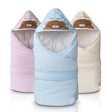 天然彩棉# Babyface 新生儿纯棉包毯抱被  79元包邮(99-20券)