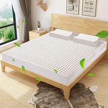舒适好眠# 泰国进口原料天然乳胶床垫0.9m*2m  349元包邮(499-150券)