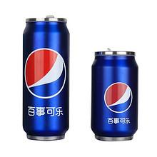 保温保冷# CUPKONG 创意易拉罐保温杯450ml  15.8元包邮(18.8-3券)