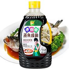 酱香浓郁# 伊例家 蒸鱼豉油2L  17.8元包邮(22.8-5券)