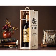 法国原装# 爱龙堡 法国原酒进口葡萄酒750ml  9.9元包邮(29.9-20券)