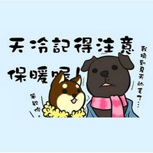 打响价格战# 惠喵秋冬保暖系列好价专题 秋衣秋裤/热水袋等 已更88条
