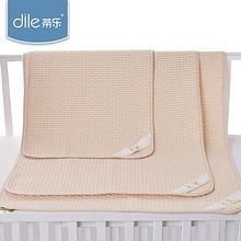 天然柔和# 蒂乐 婴儿纯棉防水超大隔尿垫三条装  24元包邮(39-5-10券)