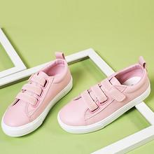 时尚于型# 大东 秋季新款男女童休闲鞋小白鞋  29元包邮(49-20券)