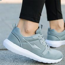 情侣跑鞋# 鸿星尔克 男女透气超轻运动鞋  119元包邮(159-40券)