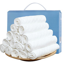 锁水防渗# 蒂乐 婴儿全棉纱布尿片20条礼盒装  39.9元包邮(49.9-10券)