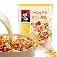 双11预售# 桂格 燕麦缤纷礼盒   66元(定金10+尾款56)