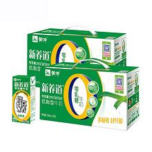 双11预售# 蒙牛 新养道低脂型牛奶250ml*12盒*2箱  58元(定金10+尾款48)