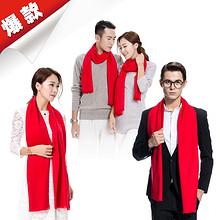 中国红# 涵淇 纯红可定制l围巾披肩180-30cm 19元包邮(49-30券)