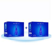 双11预售# 蓝月亮 机洗至尊浓缩+洗衣液机洗专用  前20秒0元购