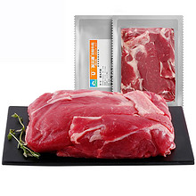 双11预售# 科尔沁筋头巴脑鲜牛肉500g*2袋  59.9元(定金10+尾款49.9)