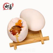 营养美味# 高邮红心流油咸鸭蛋65g*20只 28.8元包邮(33.8-5)
