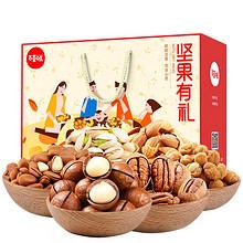双11预售# 百草味 坚果大礼包1168g    38元(定金10+尾款28)