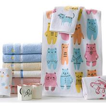 双11预售# 金号 家用量贩装 6条大毛巾+4条大童巾  49.9元(定金10+尾款39.9)