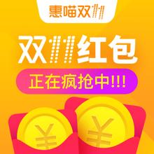 最高1111元# 天猫双11全球狂欢 一大波红包来袭 23日又有新红包啦!