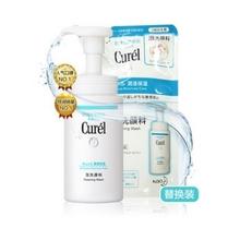 双11预售# Curel 珂润 润浸保湿洁颜泡沫 150ml +替换装130ml  94元(定金10+尾款84)