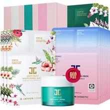 双11预售# JAYJUN 双11限量礼盒15片装+赠面霜15ml 144元(定金20+尾款129+用券)