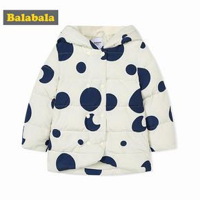 双11预售# Balabala 巴拉巴拉女童棉服   119元(定金20+尾款99)