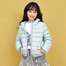 双11预售# 拉夏贝尔 短款外套女童   134.5元(定金15+尾款119.5)