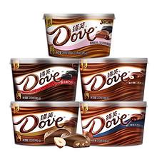 双11预售# 德芙 巧克力牛奶纯黑白巧散装5碗装   135.9元(定金20+尾款115.9)