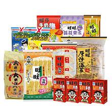 双11预售# 旺旺 膨化零食箱1.39kg  39.9元(定金10+尾款29.9)