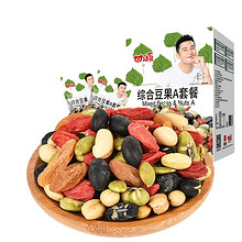 双11预售# 甘源牌  综合豆果1000g  39.9元(定金10+尾款29.9)