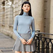 双11预售#哥弟 2017秋冬高领修身针织衫套头毛衣  159元(定金20+尾款139)