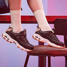 双11预售#  斯凯奇 D'Lites 中性款复古休闲鞋  284元(定金30+尾款254)