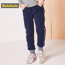 双11预售# Balabala 巴拉巴拉 男童加厚运动裤  78元(定金10+尾款68)