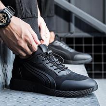 圣高 男士秋冬隐形增高潮流跑步鞋 108元包邮(138-30券)