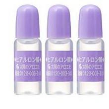 双11预售# 太阳芦荟社 玻尿酸原液10ML*3瓶 94元(定金10+尾款84)