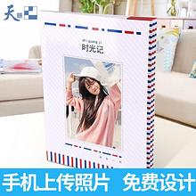记录生活# 天意 DIY设计12寸照片杂志集册 19.9包邮(29.9-10券)