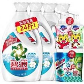 双11预售# 碧浪 机洗洗衣液茉莉香24斤  139元(定金15+尾款124) 0元