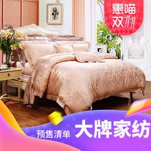 品味生活# 双11惠喵甄选  必败剁手的预售清单の大牌家纺篇