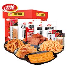 双11预售# 卫龙 辣条盒子小吃礼盒1570g  53元(定金10+尾款48+用券)