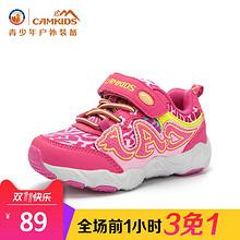 玩乐童年# 小骆驼 女童休闲款跑步鞋 69元包邮(149-80券)