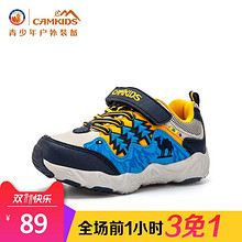 玩乐童年# 小骆驼 男童休闲款跑步鞋 69元包邮(149-80券)