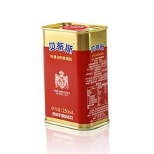 双11预售#  贝蒂斯 西班牙特级初榨橄榄油 250ml*2罐 98元(定金20+尾款78)