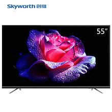 双11预售# 创维 4K超清智能液晶电视机55寸 2849元(定金100+尾款2849+用券)