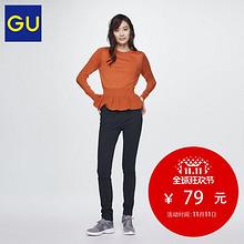 双11提前加购# GU 极优 女士紧身裤 79元