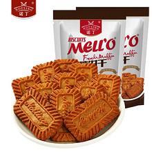 营养美味# 诺丁 比利时风味焦糖早餐饼300g*2袋  19.9元包邮(29.9-10券)