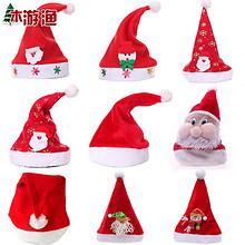 白菜价# 圣诞节成人儿童圣诞帽3个装 1.2元包邮