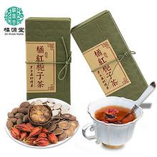 苦香回甘# 橘源堂 甘草罗汉果润喉橘红栀子茶120g  26.9元包邮(56.9-30券)