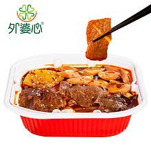 懒人火锅# 外婆心 速食自煮麻辣牛肉火锅362g 22.9元包邮(37.9-15券)