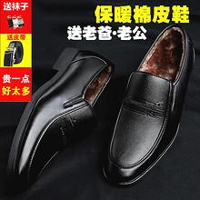 商务休闲# 男士真皮休闲加绒皮鞋 69元包邮(89-20券)