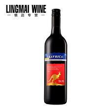 口感顺滑# 澳洲  袋鼠梅洛干红葡萄酒单支750ml 19.9元包邮(49.9-30券)